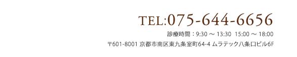 tel_20200806